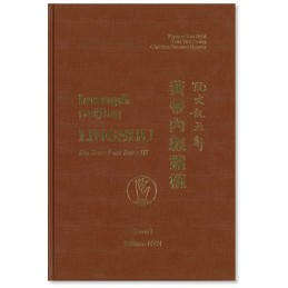 Huangdi Neijing Lingshu. T.I