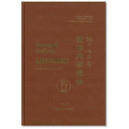 Huangdi Neijing Lingshu. T.II