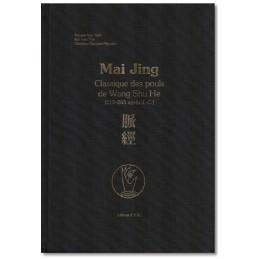 Mai Jing. Classique des...