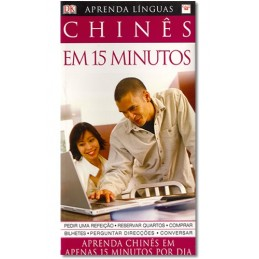 Chinês em 15 Minutos