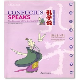 Confucius Speaks: The...