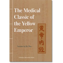 Medical Classic of the...