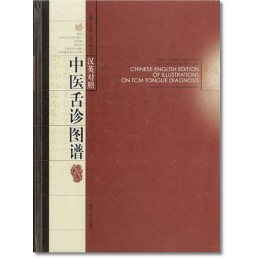 Chinese-English Edition of...