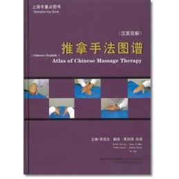 Atlas of Chinese Massage...