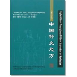 English-Chinese...