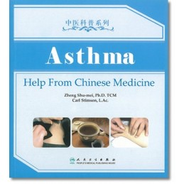 Asthma - Help From Chinese...