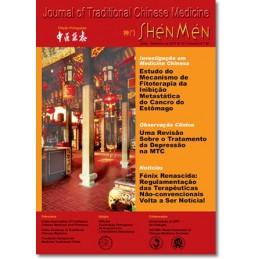 Shenmen Nº 32
