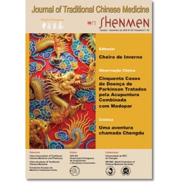 Shenmen  Nº 26