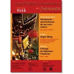 Shenmen  Nº 24