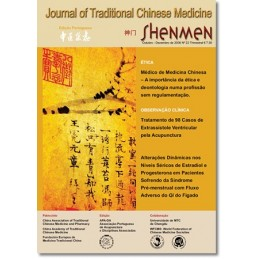 Shenmen  Nº 22