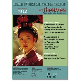Shenmen  Nº 19
