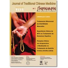 Shenmen  Nº 18