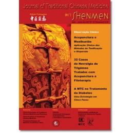 Shenmen  Nº 16