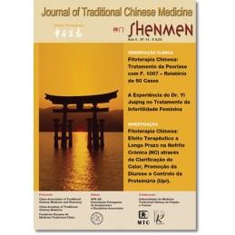Shenmen  Nº 14