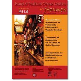 Shenmen  Nº 12