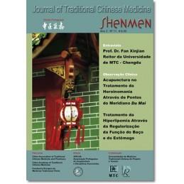 Shenmen  Nº 11