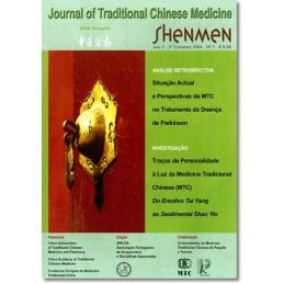 Shenmen  Nº 7