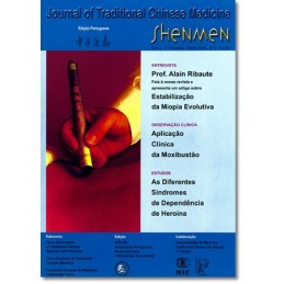 Shenmen  Nº 5
