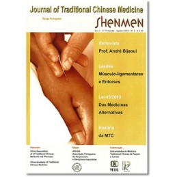 Shenmen  Nº 2