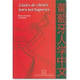 Lições de Chinês para...