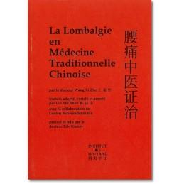 Lombalgie en Médecine...