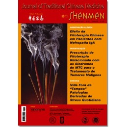 Shenmen Nº 40