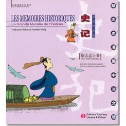Les Memoires Historiques:...