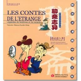 Les Contes de L'Etrange:...