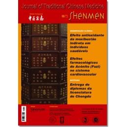 Shenmen Nº 44