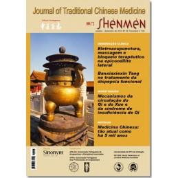 Shenmen Nº 46
