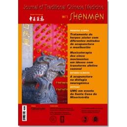 Shenmen Nº 48