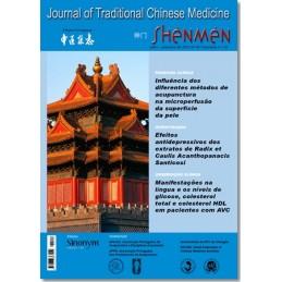 Shenmen Nº 49