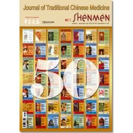 Shenmen Nº 50
