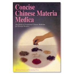 Concise Chinese Materia Medica