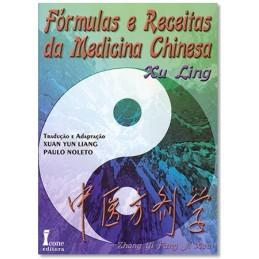 Fórmulas e Receitas da...