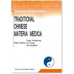 Textbook for TCM Higher...