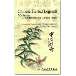 Chinese Herbal Legends – 50...
