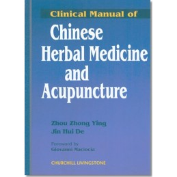 Clinical Manual of Chinese...