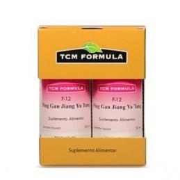 Ping Gan Jian Ya Tang 100...