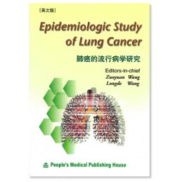 Epidemiologic Study of Lung...