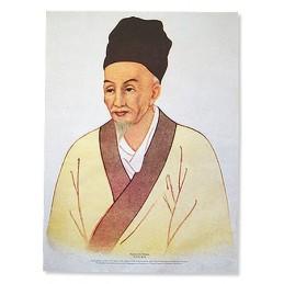 Poster de Li Shizhen