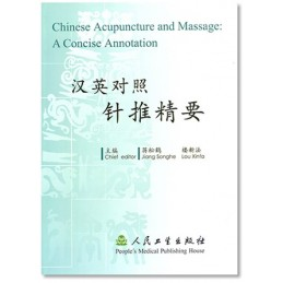 Chinese Acupuncture and...