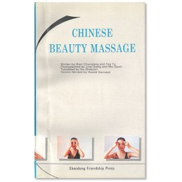 Chinese Beauty Massage