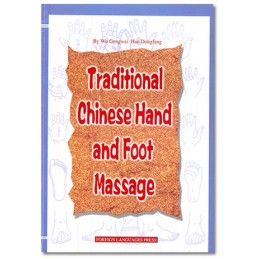 Traditional Chinese Hand...