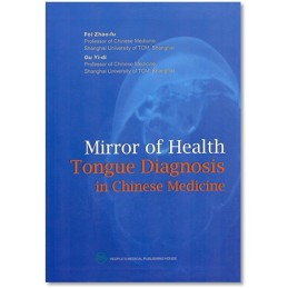 Mirror of Health, Tongue...